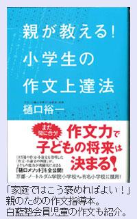 tokoton-10-a.jpg
