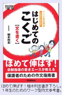 tokoton-10-b.jpg