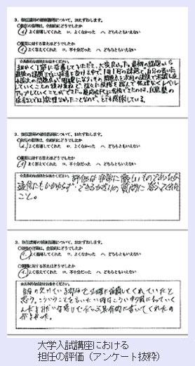 tokoton-11a.jpg