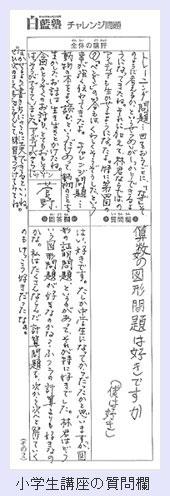 tokoton-11bs.jpg