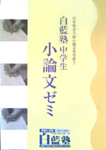 tokoton-23b.jpg
